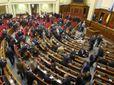 Рудьковский требует от Турчинова собрать Раду, чтобы уволить Авакова