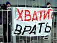 ДОСИТЬ БРЕХАТИ: 20 найогидніших ляпів російських ЗМІ про події на Сході України