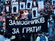 Генпрокурор заявив, що відновить розслідування вбивства Гонгадзе