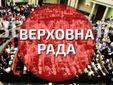 Депутати відмовляються скорочувати держбюджет