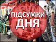 Убивство мера Кременчука, замах на мера Львова, обстріли позицій сил АТО, — події 26 липня