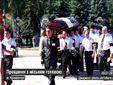 Найактуальніші фото 29 липня: похорон мера Кременчука, патріотичне таксі в Луцьку