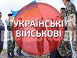 Из Косово возвращается часть украинских военнослужащих