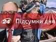 Головне за сьогодні:  сили АТО відбивають атаки бойовиків, в Україні почався опалювальний сезон