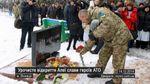 Найактуальніші фото 14 грудня: ЗСУ ліквідували терористів, МЗС показало біометричні паспорти