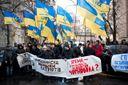В Киеве от ГПУ требовали расследований убийств Чорновила и Гонгадзе