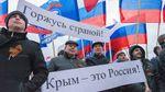 КРЫМНАШ — НАМКРЫШ: Как менялись мысли россиян в 2014 году