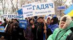 """Хроніка 13 січня 2014: майданівці пікетували МВС, мітинг від """"Партії регіонів"""""""