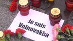 Брати Клички доєднаються до Маршу солідарності у Києві