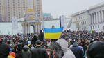 """""""Я Волноваха! Я Украина!"""" : как в Киеве прошел марш солидарности"""