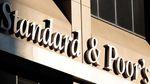 """S&P понизило рейтинг России до """"мусорного"""""""