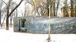 У Полтаві осквернили меморіал на честь героїв Майдану та АТО
