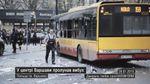 Найактуальніші кадри тижня: вибух у Варшаві, аварія автобусу з дітьми