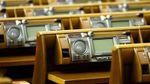 Парламент принял Закон о добровольном объединении территориальных общин