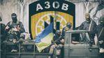 """""""Азов"""" знищив близько 50 бойовиків під Маріуполем"""