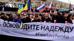 Найактуальніші фото 1 березня: Марш пам'яті Нємцова, молитва за Надію Савченко