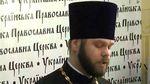 Московский патриархат обвиняют в признании оккупации Крыма