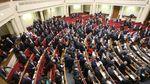 ВР за кілька днів може розглянути постанову про місцеве самоврядування на Донбасі, — АП