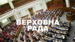 """Рада отклонила жалобу """"Оппозиционного блока"""" на запрет демонстрации российских сериалов"""