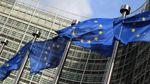 Єврокомісія надасть Україні 250 млн євро у квітні