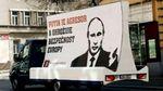 """Найактуальніші кадри тижня: у Празі """"піарять"""" Путіна, у Луганську кілометрові черги за хлібом"""