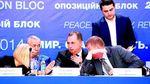 """Оппозиционный блок уверяет, что получил угрозы от """"УПА"""""""