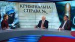 Не треба танцювати під дудку Кремля, – політолог