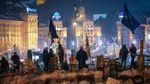 З'явився розділ для підручників з історії, який описує Євромайдан і війну РФ проти України
