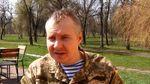 """""""Кіборг"""" з Луцька розповів про головні передумови завершення війни"""