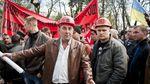 Шахтарі скасували заплановані протести у Києві