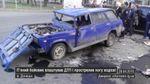 Найактуальніші фото 28 квітня: бойовик стріляв в мирного дончанина, СБУ затримала слідчих МВС