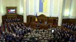 Торжественное заседание парламента: как это было