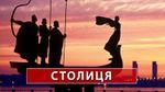Хто не хоче реформи освіти в Україні