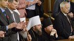 """""""Русский мир"""" не имеет ничего общего с христианством, — эксперт"""