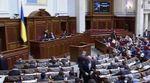 Верховна Рада збільшила території Маріуполя та Артемівська
