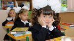 Реформа шкіл: знову 12 класів та поділ освіти