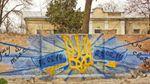 В Івано-Франківську з'явилися патріотичні графіті