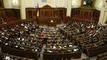Действия правительства Тимошенко будут расследовать