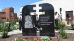 """У Маріуполі встановили пам'ятник жертвам обстрілу мікрорайону """"Східний"""""""
