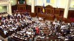 День в Раде: почему депутаты не уволили скандального министра
