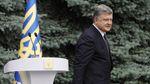 Порошенко натякнув конгресменам, що Україні треба активніше допомагати