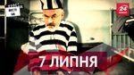"""Вєсті.UA. """"Антитабачна"""" кампанія СБУ та альтернативні способи заробітку для українців"""