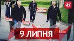 Вести.UA. Ярославский охраняет тело российского олигарха, Поплавский раскручивает  колбасу