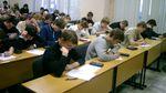 У Центрі оцінювання якості освіти розповіли, де вчаться найрозумніші абітурієнти