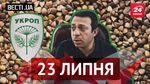 Вести UA. Корбан не теряет надежды накормить всех гречкой,  провал крымского фестиваля