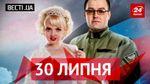 Вєсті.UA. Терористи запустили своє шоу, купання у мерії Луцька