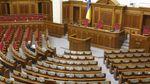 Депутати засумували за роботою