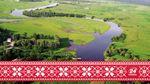 24 парка Украины. Потрясающая природа — гордость нашей страны