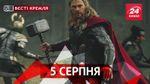 """Вести Кремля. Мальчик """"затролив"""" Путина, омский Тор с кувалдой рассчитался с местными властями"""