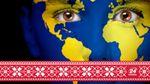 """24 українські """"бренди"""": те, що зробило обличчя України у світі"""